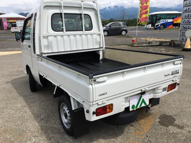 ダイハツ ハイゼットトラック ジャンボ 4WD 5速MT AC パワステ パワーウィンドウ