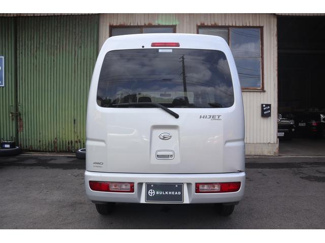 「ダイハツ」「ハイゼットカーゴ」「軽自動車」「新潟県」の中古車6