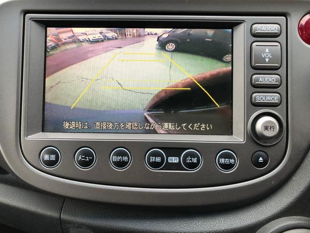 「ホンダ」「フィット」「コンパクトカー」「新潟県」の中古車4
