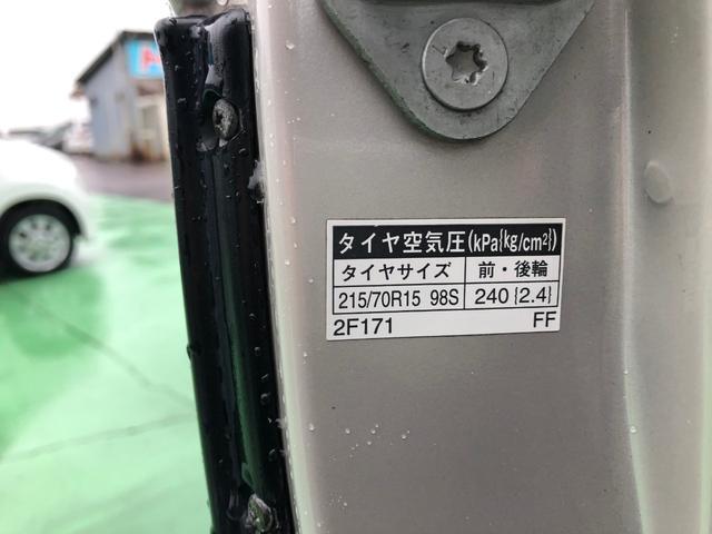 「トヨタ」「ハイエース」「ミニバン・ワンボックス」「新潟県」の中古車12