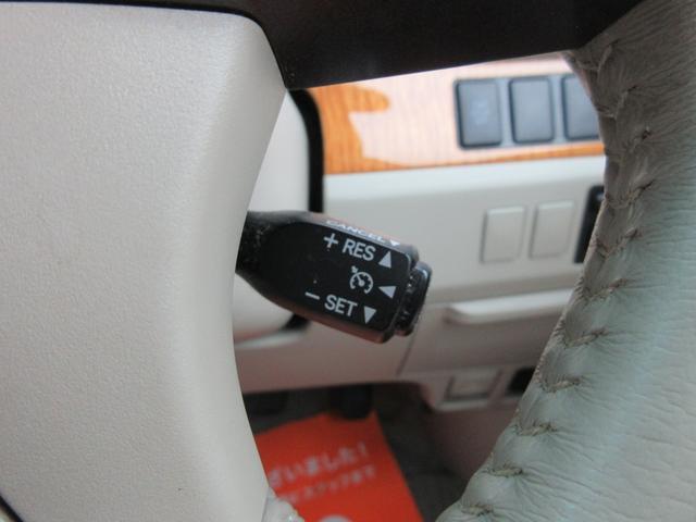 クルーズコントロール機能付き☆高速道路などでアクセルから足を離しても一定の速度をキープしてくれます☆アクセルを踏み続ける必要がなくロングドライブも疲れにくい☆