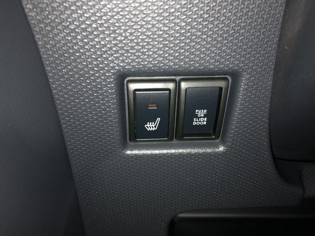 寒い日もすぐに暖かシートヒーター装備です☆