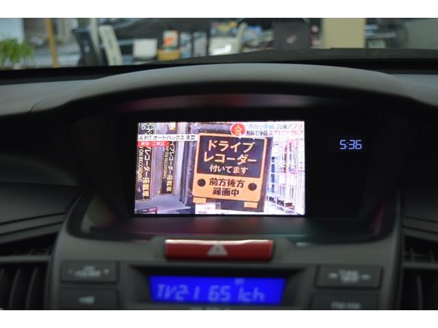 「ホンダ」「オデッセイ」「ミニバン・ワンボックス」「新潟県」の中古車37