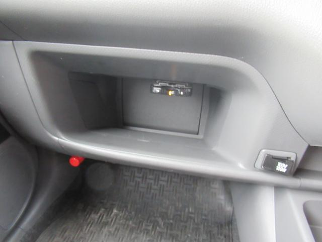 「日産」「AD-MAXバン」「ステーションワゴン」「新潟県」の中古車13