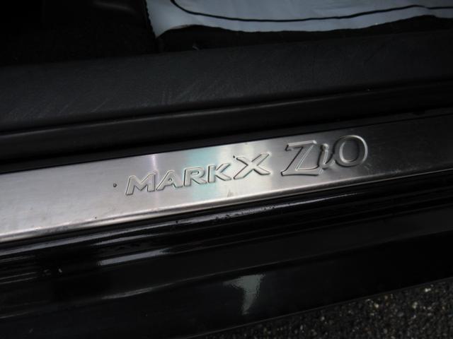 240G 純正HDDナビ CD,DVD再生 フルセグTV バックカメラ パワーシート HIDヘッドライト オートライト スマートキー 純正アルミホイール(13枚目)