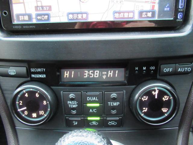 240G 純正HDDナビ CD,DVD再生 フルセグTV バックカメラ パワーシート HIDヘッドライト オートライト スマートキー 純正アルミホイール(21枚目)