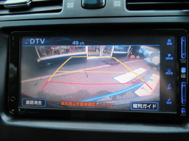 240G 純正HDDナビ CD,DVD再生 フルセグTV バックカメラ パワーシート HIDヘッドライト オートライト スマートキー 純正アルミホイール(22枚目)