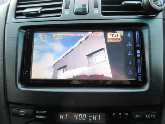 240G 純正HDDナビ CD,DVD再生 フルセグTV バックカメラ パワーシート HIDヘッドライト オートライト スマートキー 純正アルミホイール(23枚目)