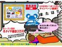 15M 車検整備2年付き 修復歴無 ETC(2枚目)