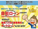 15M 車検整備2年付き 修復歴無 ETC(3枚目)