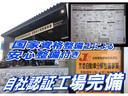 S 車検整備2年付き 修復歴無 Bluetooth フルセグ バックカメラ(35枚目)