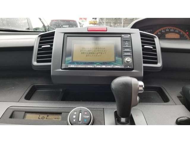 「ホンダ」「フリード」「ミニバン・ワンボックス」「新潟県」の中古車8