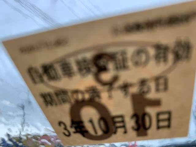 「ダイハツ」「ミライース」「軽自動車」「新潟県」の中古車8