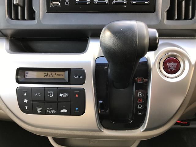 ホンダ N-WGN G 4WD 3年間走行無制限保証付き 1オーナー キーフリー