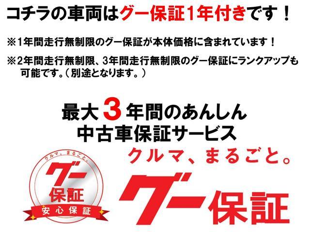 ベースグレード 4WD 5速マニュアル CD フルフラット(2枚目)