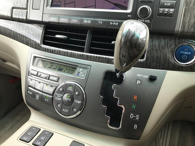G 4WD HDDナビ 両側パワースライド オートクルーズ(12枚目)