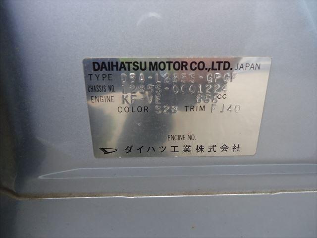 「ダイハツ」「ミラ」「軽自動車」「新潟県」の中古車32