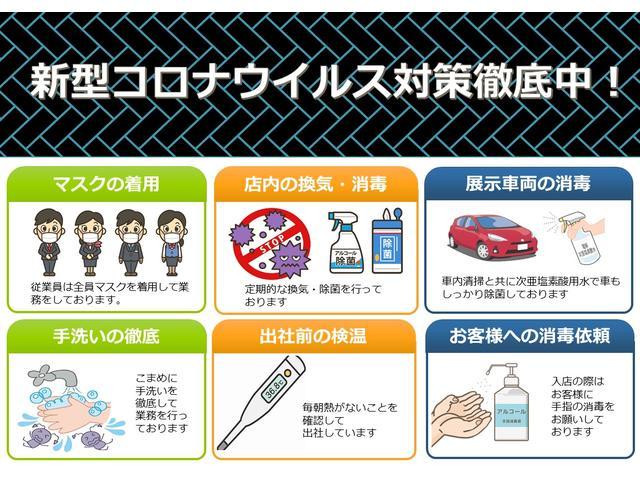 「スズキ」「MRワゴン」「コンパクトカー」「新潟県」の中古車4