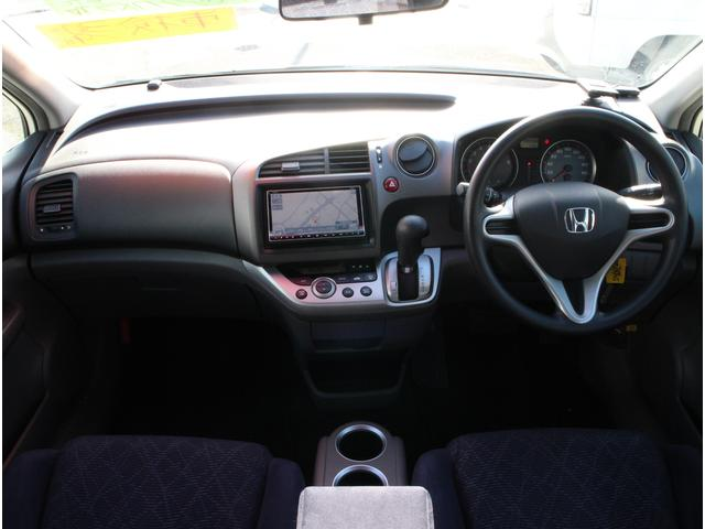 X 4WD フルセグナビ ワンオーナー ノーマルタイヤ付き(12枚目)