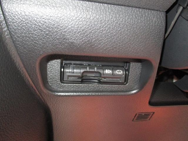 20X 4WD ナビ フルセグTV バックカメラ ETC スマートキー オートライト(14枚目)