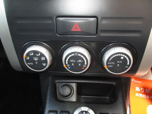 20X 4WD ナビ フルセグTV バックカメラ ETC スマートキー オートライト(18枚目)