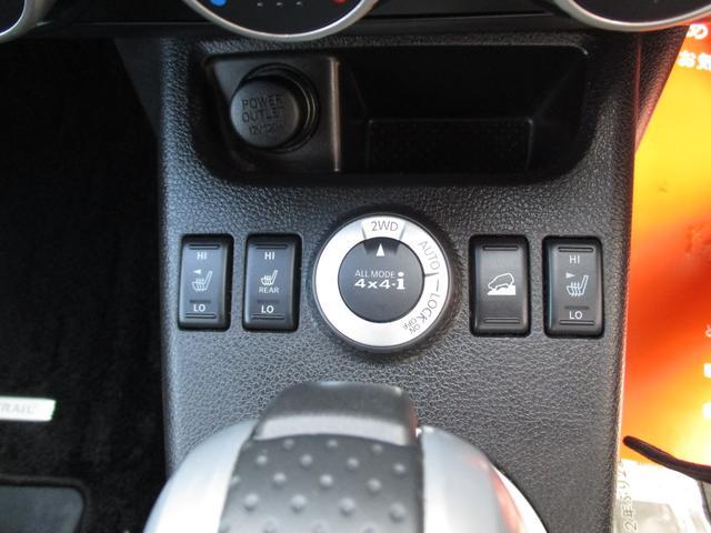20X 4WD ナビ フルセグTV バックカメラ ETC スマートキー オートライト(19枚目)