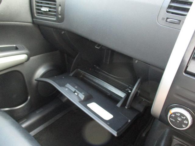20X 4WD ナビ フルセグTV バックカメラ ETC スマートキー オートライト(21枚目)