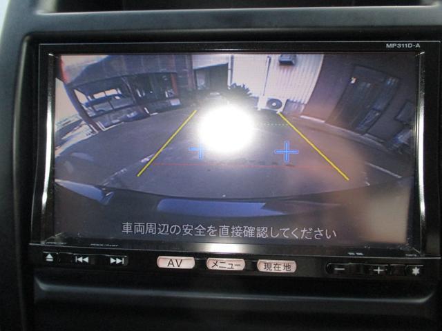 20X 4WD ナビ フルセグTV バックカメラ ETC スマートキー オートライト(22枚目)
