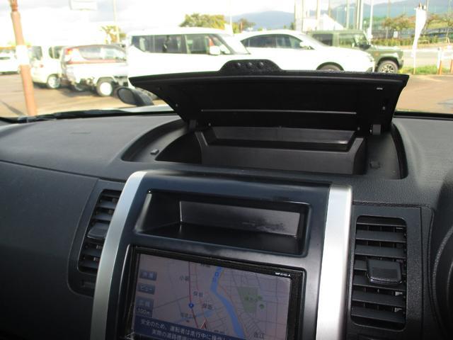 20X 4WD ナビ フルセグTV バックカメラ ETC スマートキー オートライト(24枚目)
