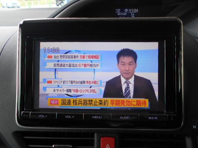 トヨタ ヴォクシー 4WD ZSキラメキ 純正ナビ