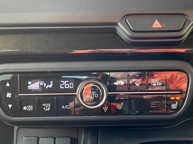 G・Lホンダセンシング 4WD 届出済未使用車 バックカメラ(10枚目)