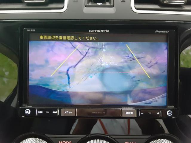 「スバル」「XV」「SUV・クロカン」「三重県」の中古車12