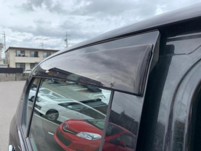 「ダイハツ」「ミライース」「軽自動車」「長野県」の中古車17