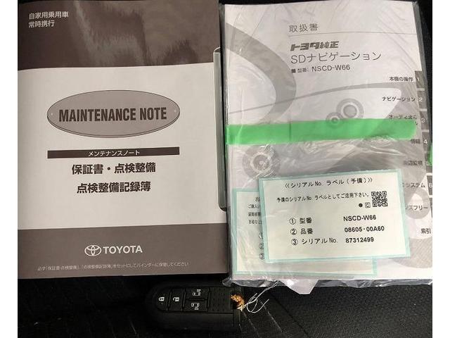 G-T SDナビ ワンセグ 両側電動スライドドア Bモニター(18枚目)