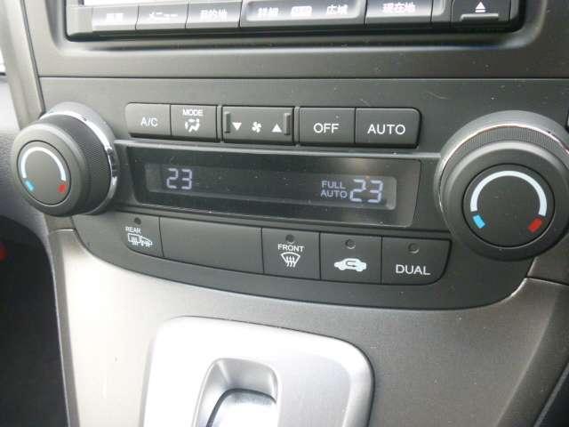 ZX HDDナビスマートエディション(16枚目)