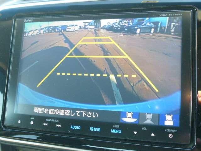 「ホンダ」「グレイス」「セダン」「新潟県」の中古車15