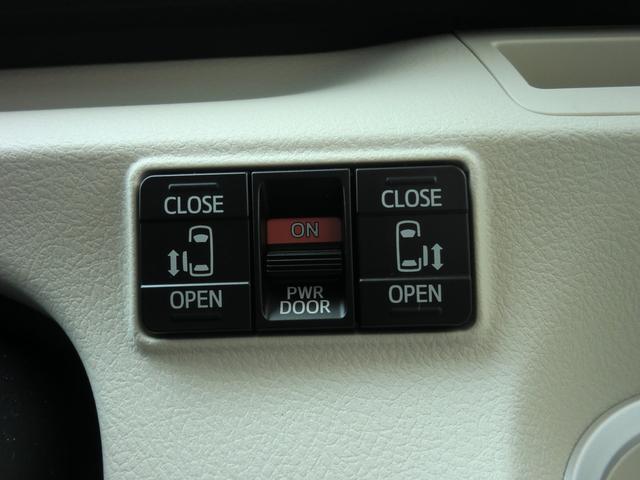 両側パワースライドドアは運転席からの開閉操作が可能