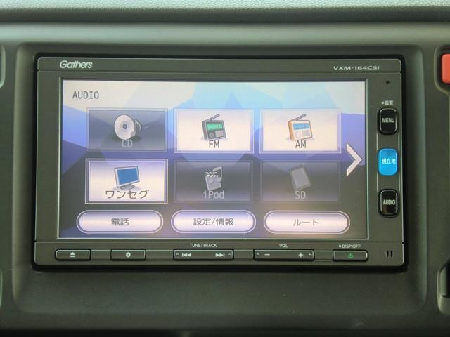 「ホンダ」「N-WGN」「コンパクトカー」「新潟県」の中古車29