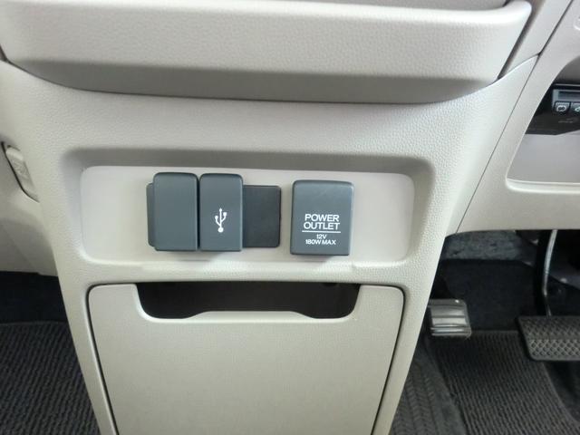 「ホンダ」「N-WGN」「コンパクトカー」「新潟県」の中古車37