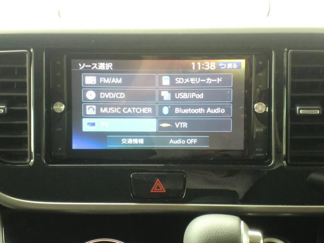「日産」「デイズルークス」「コンパクトカー」「新潟県」の中古車31