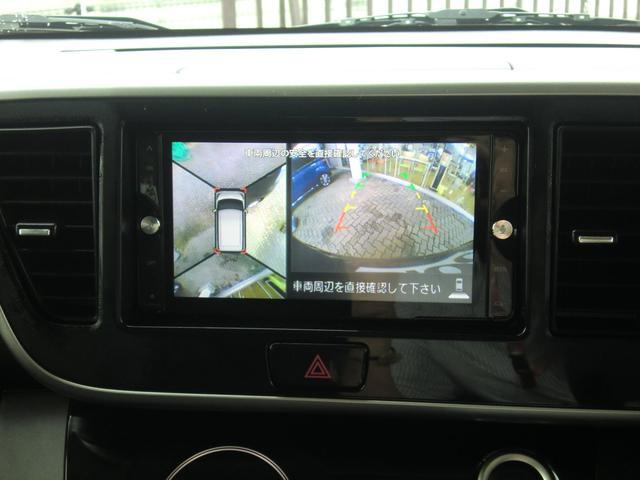 「日産」「デイズルークス」「コンパクトカー」「新潟県」の中古車32