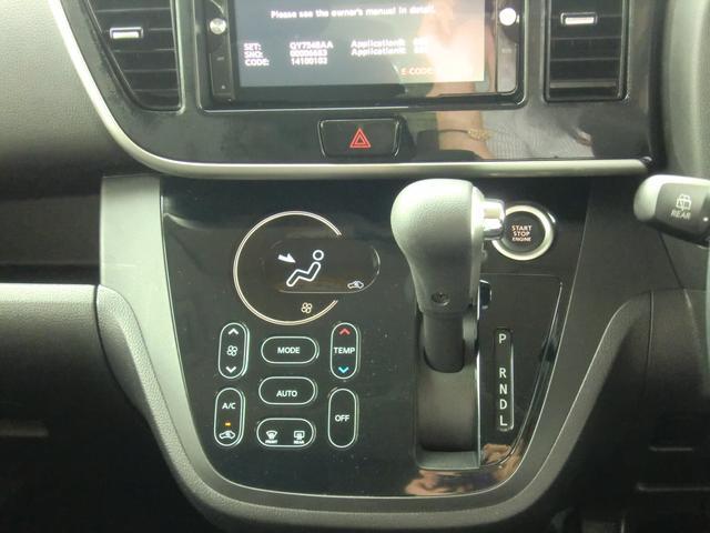 「日産」「デイズルークス」「コンパクトカー」「新潟県」の中古車34