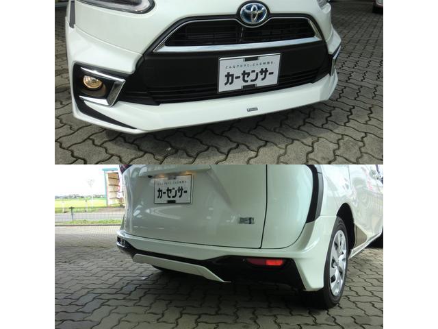 「トヨタ」「シエンタ」「ミニバン・ワンボックス」「新潟県」の中古車4