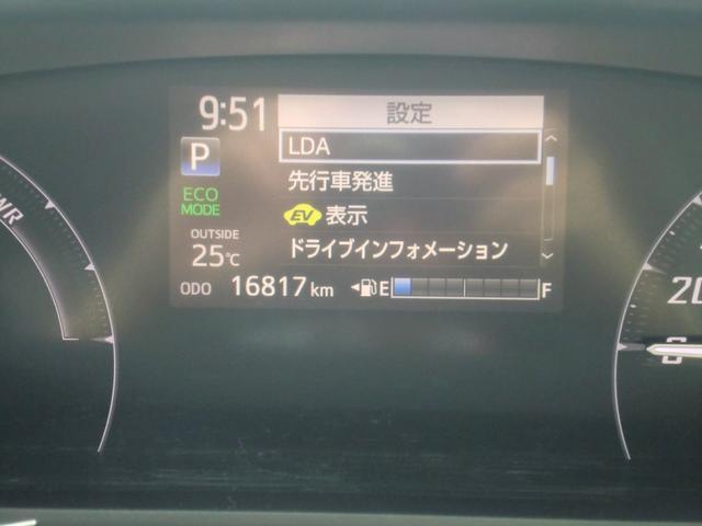 「トヨタ」「シエンタ」「ミニバン・ワンボックス」「新潟県」の中古車33