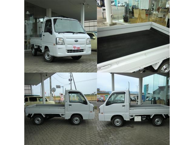 「スバル」「サンバートラック」「トラック」「新潟県」の中古車2