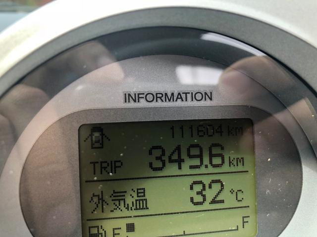 F 冬タイヤ車内 マルチインフォメーター(15枚目)