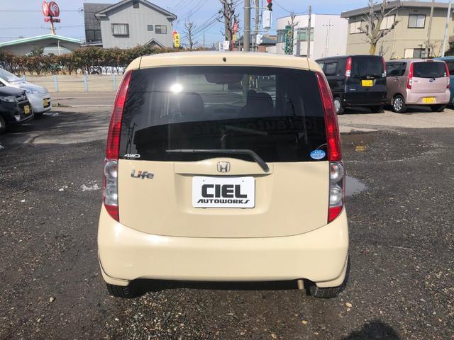 アルマス 4WD 助手席電動リフトアップシート 福祉車両(6枚目)