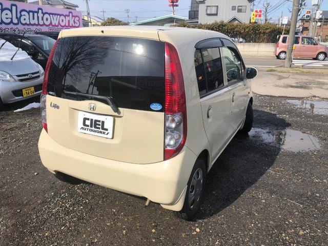 アルマス 4WD 助手席電動リフトアップシート 福祉車両(7枚目)