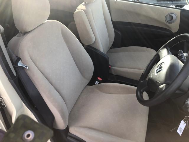 アルマス 4WD 助手席電動リフトアップシート 福祉車両(18枚目)