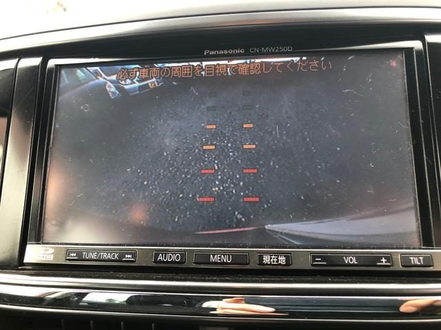 2.0i-S 4WD サンルーフ クルコン ナビ Bカメラ(16枚目)
